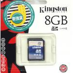Kingston 8GB SD Card (class 4) SD4/8GB