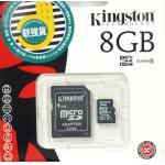 Kingston 8GB Micro SD Card (class 4) SDC4/8GB